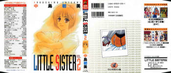 [Nagashima Hatsumi] LITTLE SISTER 2 cover