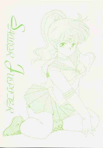 Sailor Jupiter (Sailor Moon) cover