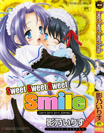 [Kageno Illyss] Sweet Sweet Sweet Smile cover