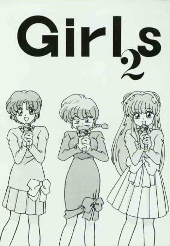 Girls 2 [Ranma 1/2] cover