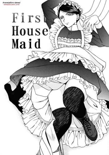 Outer World (Chiba Shuusaku) - First House Maid (English) cover