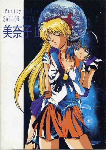 Minako 2 (Sailor Moon) cover