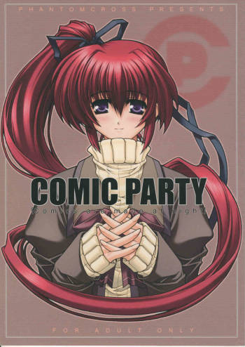 (C59) [Phantom Cross (Miyagi Yasutomo)] Comic Party [Comics are made at night] (Comic Party) cover