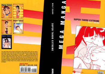 [Ogami Wolf] MegaManga #21: Super Taboo Extreme [English] [Eros Comix] (High Res) cover