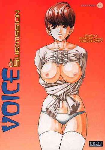 Voice of Submission 06 [English] cover