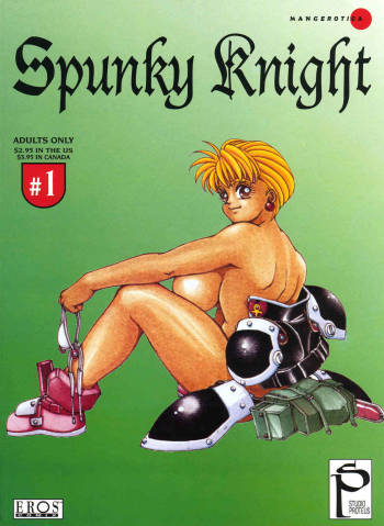 [Kozo Yohei] Spunky Knight 1 [English] cover