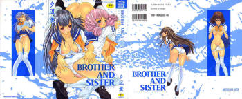 [Kahoru Younagi] Brother And Sister [Hi-Res] cover