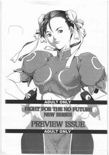 (C70) [Hanshihanshou (NOQ)] FIGHT FOR THE NO FUTURE NEW SERIES PREVIEW (Street Fighter) cover
