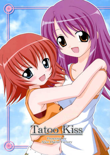 [Alice Digital Factory (Hirosue Maron)] Tatoo Kiss (Kaleidostar) cover