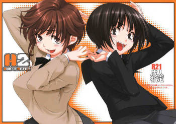(C77) [Kirin no Chisato] H2 AMA×2 AFTER (Amagami) cover