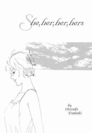 [Otosaki Tsubaki] She; Her; Her; Hers (eng.) cover