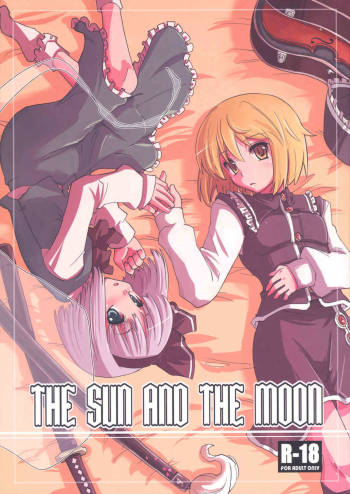 [Fujiirosabou] THE SUN AND THE MOON (Touhou) cover