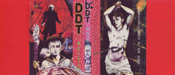 [Suehiro Maruo] DDT (English) cover