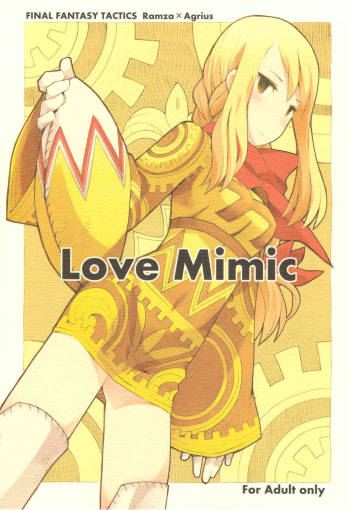 (C77) [Bakuhatsu BRS] Love Mimic (Final Fantasy Tactics) cover