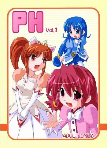 PH vol.1 (Fushigiboshi no Futagohime) cover