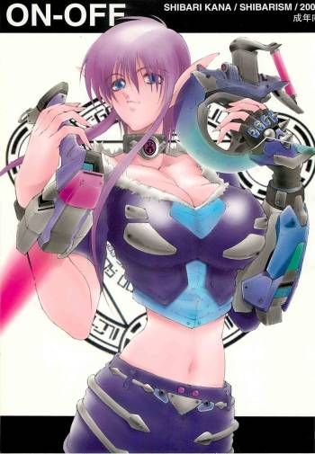 [Shibarism (Shibari Kana)] ON-OFF (Phantasy Star Online) cover