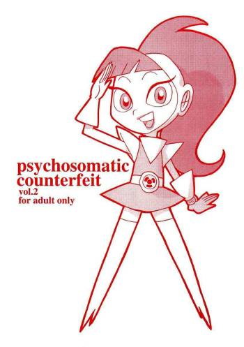 [Union Of The Snake (Shinda Mane)] Psychosomatic Counterfeit 2 (Atomic Betty) cover