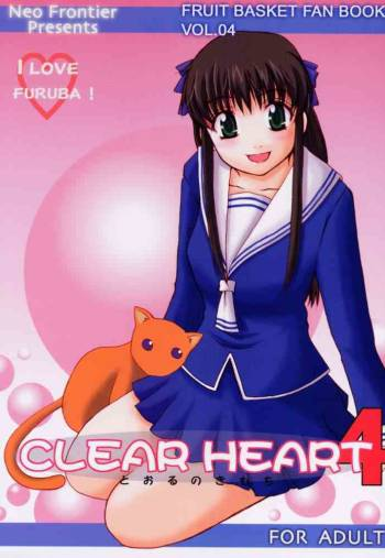 (SC15) [Neo Frontier (Takuma Sessa)] CLEAR HEART 4 (Fruits Basket) cover
