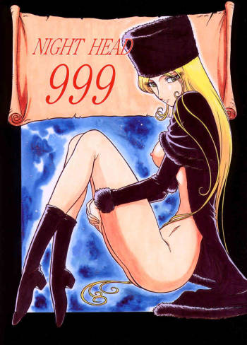 (C70) [Circle Taihei-Tengoku (Aratamaru)] Night Head 999 (Ginga Tetsudou 999 [Galaxy Express 999]) cover