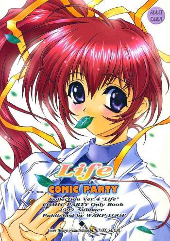 (C56) [WARP LOOP (Hinako Satomi)] Life (Comic Party) cover