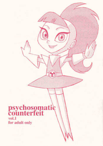 [Union Of The Snake (Shinda Mane)] Psychosomatic Counterfeit 1 (Atomic Betty) cover