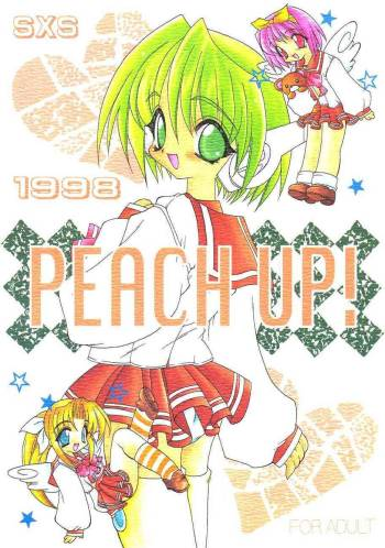 [SXS] Peach Up! (several series) cover