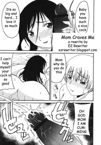 Mom Craves Me (rewrite) [ENG] cover