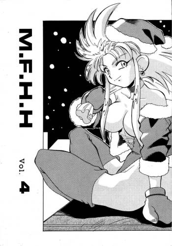 (C45)[Art Theater (Fred Kelly)] M.F.H.H. 4 (Tenchi Muyou! + Sailor Moon) cover