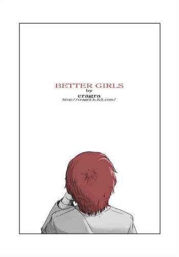 [Crack Graphic (Ryoh-Zoh)] Better Girls cover