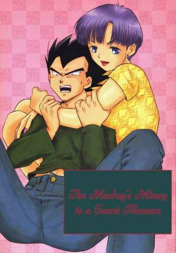 Monkey's Misery is a Secret Pleasure (Dragonball Z) [Vegeta X Bulma] -ENG- cover