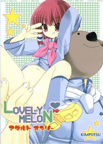 [Kimpotsu (Araki Kanao)] LOVELY MELON (Yakitate!! Japan) cover