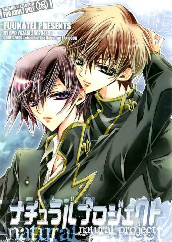 Natural Project (Code Geass) [Suzaku X Lelouch] YAOI -ENG- cover