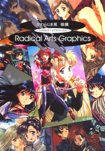 [Yuugengaisha Anime World Star (Kawarajima Kou)] Radical Arts Graphics cover