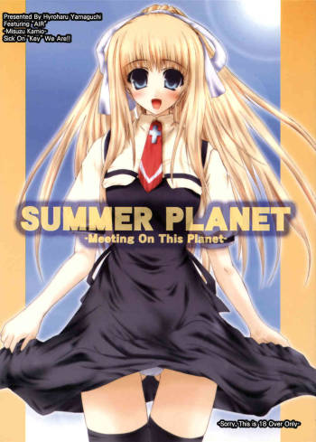 (C62) [LilyHeart (Yamaguchi Hiroharu)] SUMMER PLANET (Air) cover