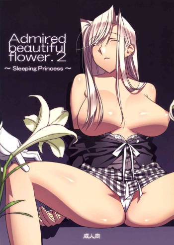 [Hito no Fundoshi (Yukiyoshi Mamizu)] Admired beautiful flower. 2 (Princess Lover!) cover