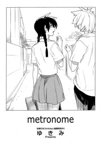 (Yukimi) metronome 1-6 [RAW] [Complete] cover