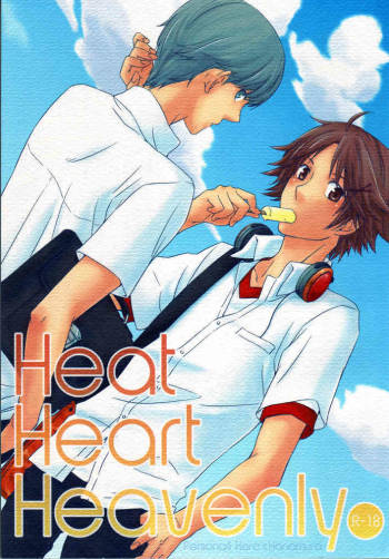 (C76) [Shiawase Junkie (Yoshino Tama)] Heat Heart Heavenly (Persona 4) cover