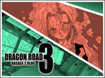 Dragon road 3 cover