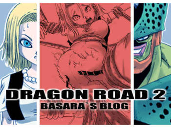 [Miracle Ponchi Matsuri (Basara)] DRAGON ROAD 2 (Dragon Ball Z) cover