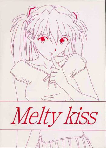 Melty Kiss; Asuka Love Love Fan Book Vol.3 cover