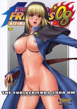 (C74) [Saigado] Yuri & Friends 2008 UM (King of Fighters) [ENG] [CGrascal]