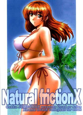 (C63) [JUMBOMAX (Ishihara Souka)] Natural Friction X (Dead or Alive) [English] cover