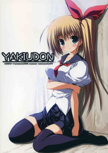 (C70) [16000 All (Takeponian)] YAKIUDON (Various) cover