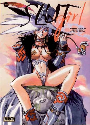 [Isutoshi] Slut Girl 4 [English] cover