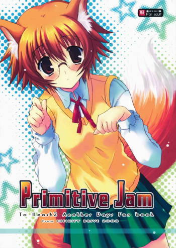 [INFINITY DRIVE] Primitive Jam (ToHeart2) cover