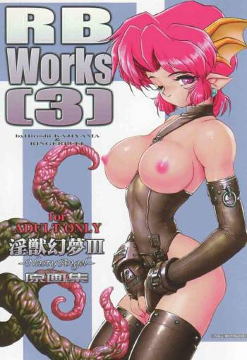 RingerBell - RB Works #3 cover