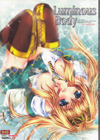 (COMIC1☆2) [Przm Star (Kamishiro Midorimaru, Quan Xing)] Luminous Body (Valkyrie Profile 2: Silmeria) cover