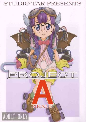 (C68) [Studio Tar (Kyouichirou , Shamon)] Project Arale (Dr. Slump) cover
