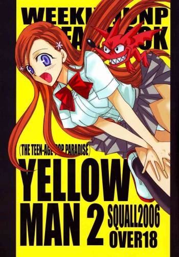 [Squall] Yellow Man 2 (various) cover