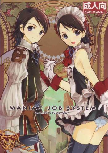 Maniac Job System FF12 cover